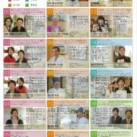 『第一回 神田商学校』講座1(scan-003)1