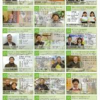 『第一回 神田商学校』講座2(scan-004)1